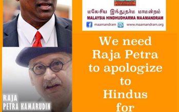 MHDM condemns RPK