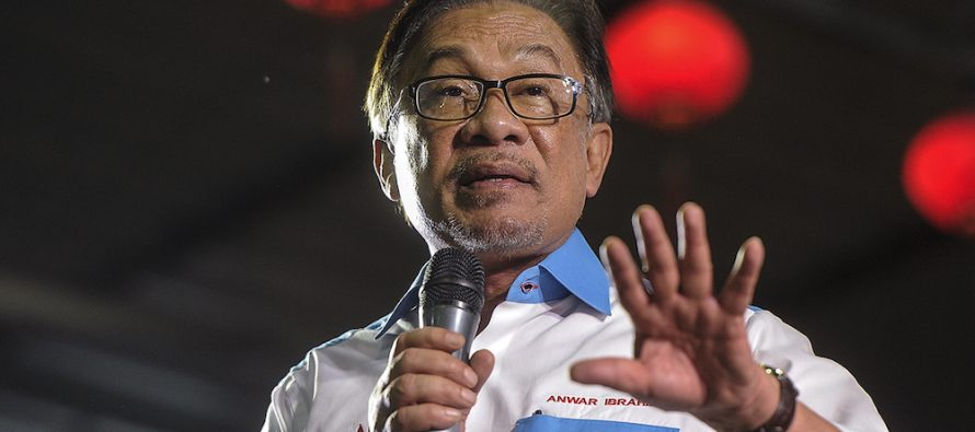 Anwar: Four reasons why Streram chosen for Rantau