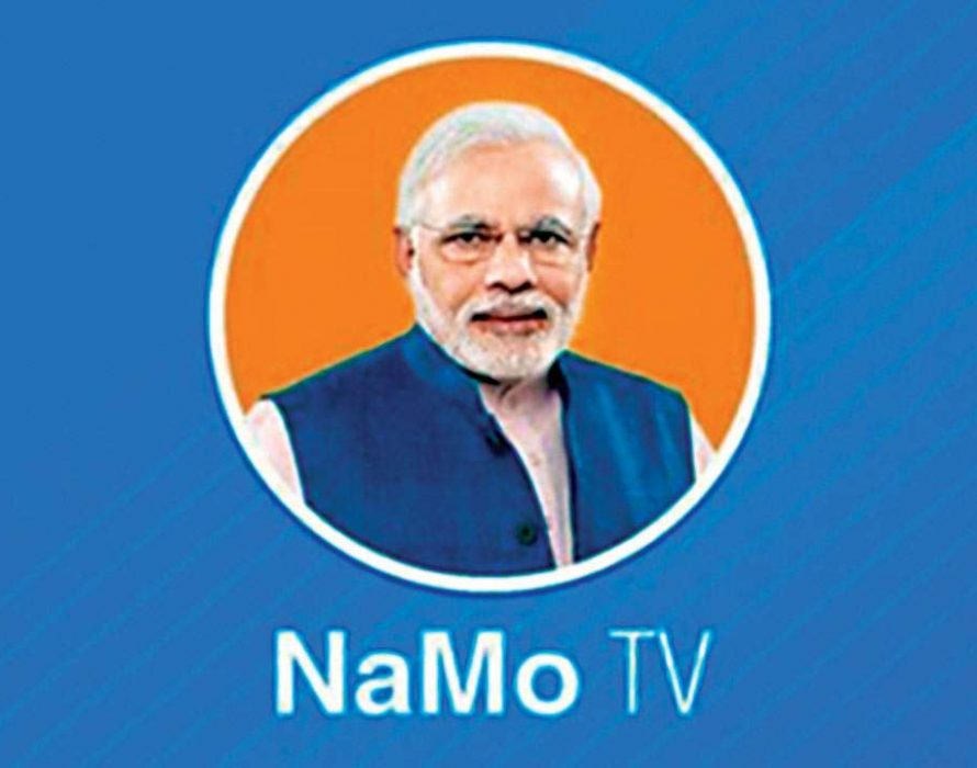 NaMo TV Channel's first hurdle from Election Commission
