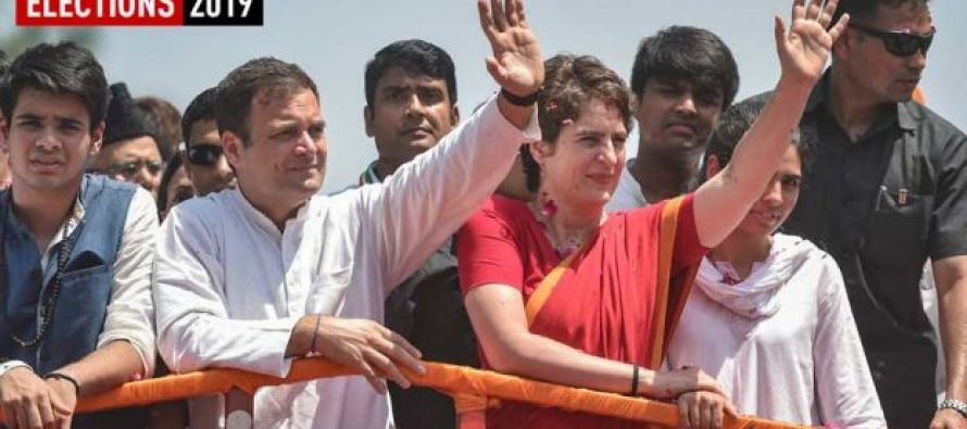 India Elections: Laser, possibly from sniper gun, pointed at Rahul Gandhi's head