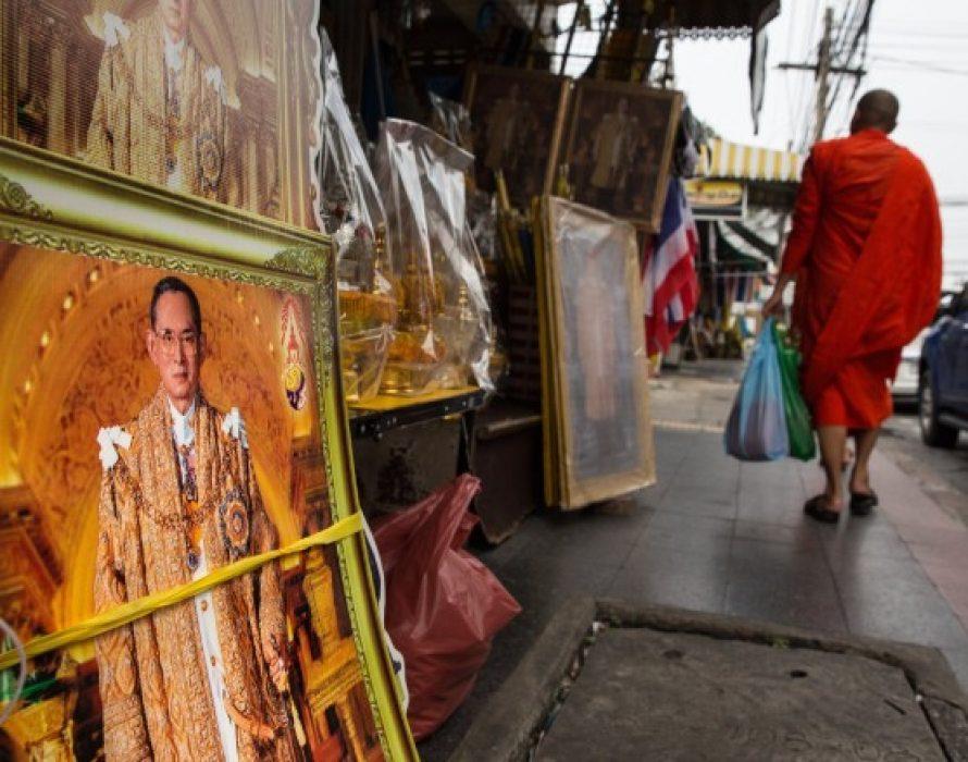 Thai Asylum Seeker Forcibly Deported