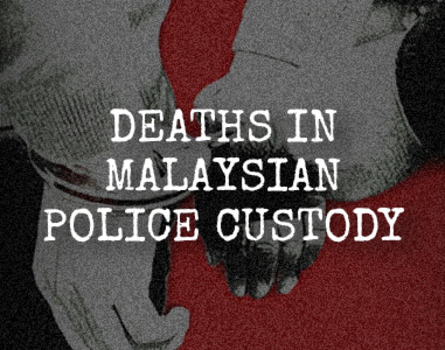 LFL: Investigate Sungai Buloh Prison for criminal negligence