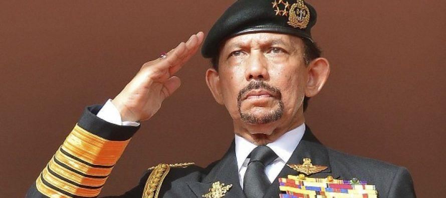 Proposal: Sultan Hassanal Bolkiah chair for Islamic Leadership in UiTM