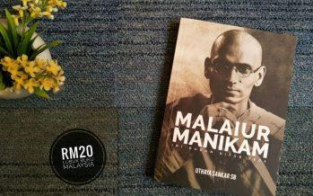 NGO leader calls for Malaiur Manikam anthology ban