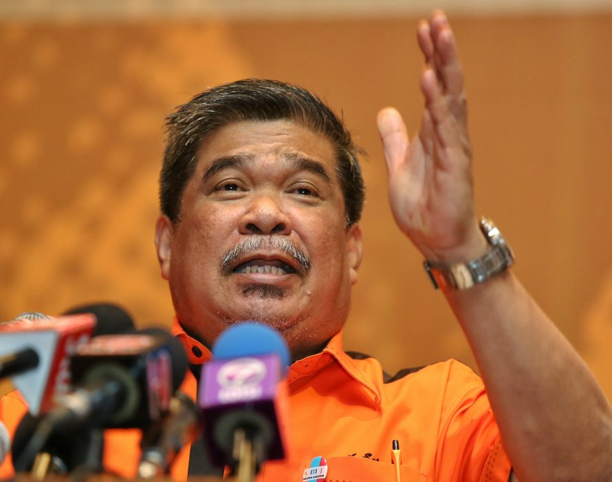 Mohamad Sabu: Don't speculate on GPFIC investigations