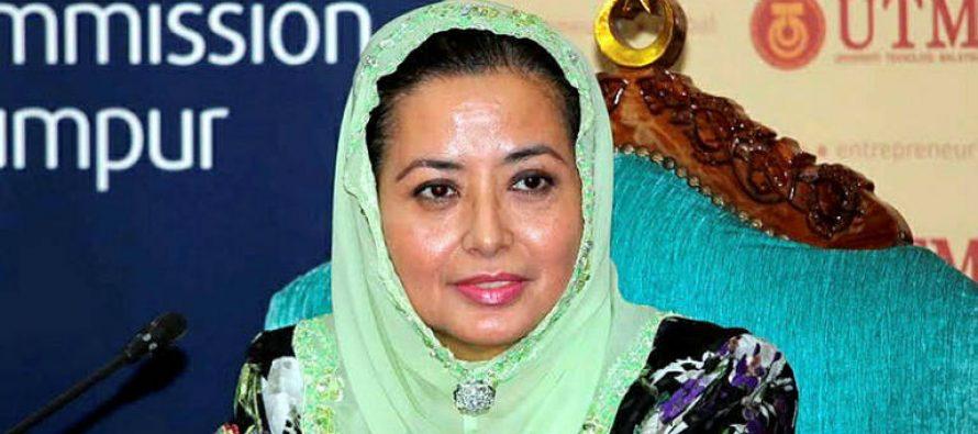 Raja Zarith Sofiah pays tribute to late Sultan Ahmad Shah