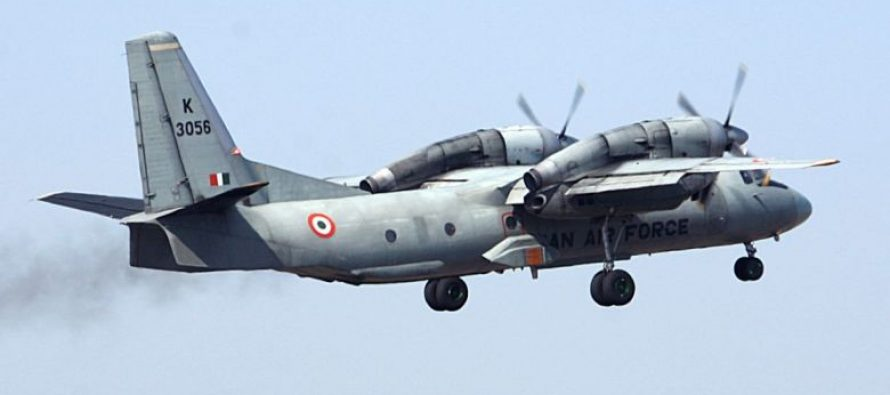 India offers cash reward for missing plane