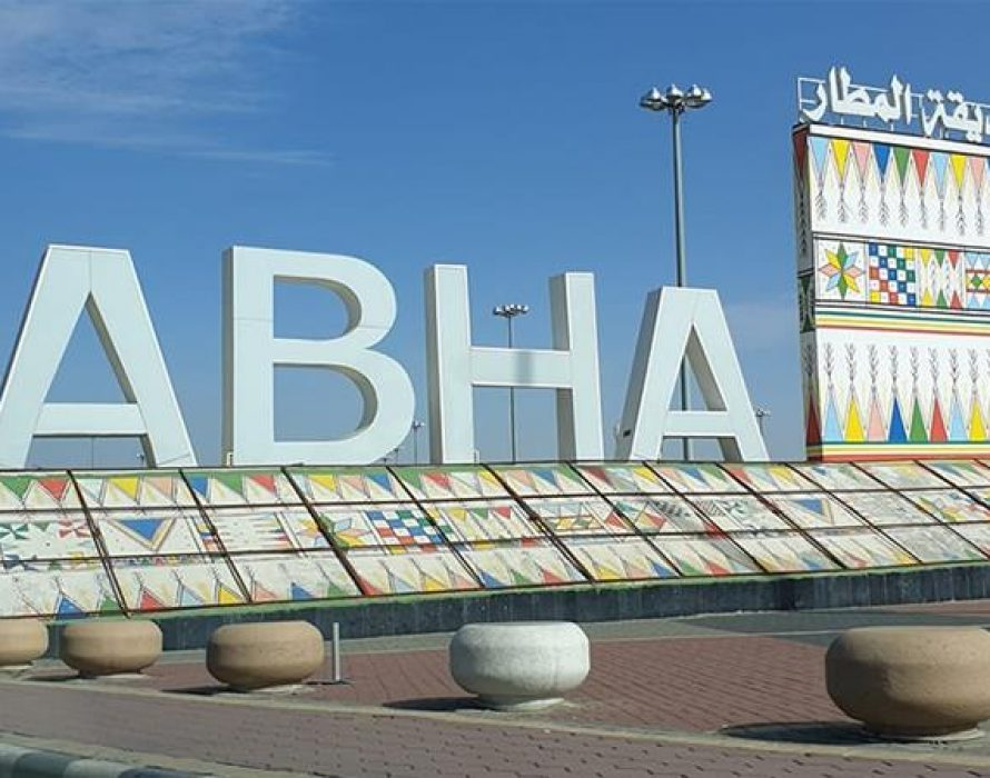 One killed, seven injured in Abha airport attack
