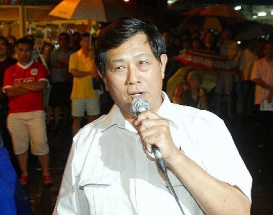 I was dismissed, says newly elected PBK president