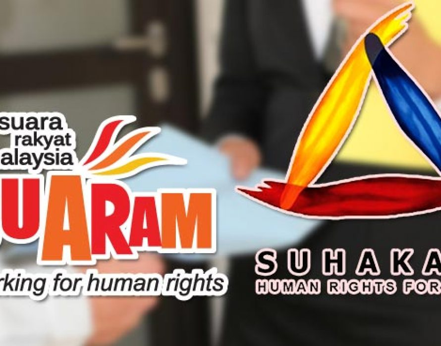 Proposed Suhakam commissioners list submitted to Prime Minister