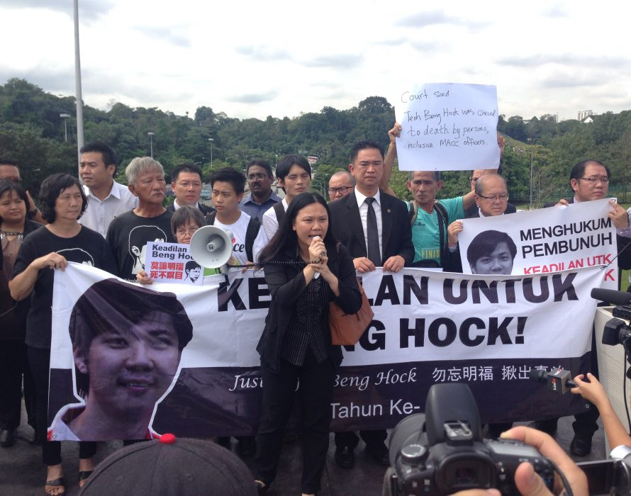DAP to Latheefa: Reopen Teoh Beng Hock's case