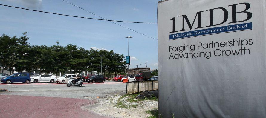 Deutsche Bank under probe by DOJ over 1MDB