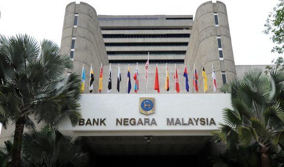 Bank Negara international reserves rises to US$103.3b