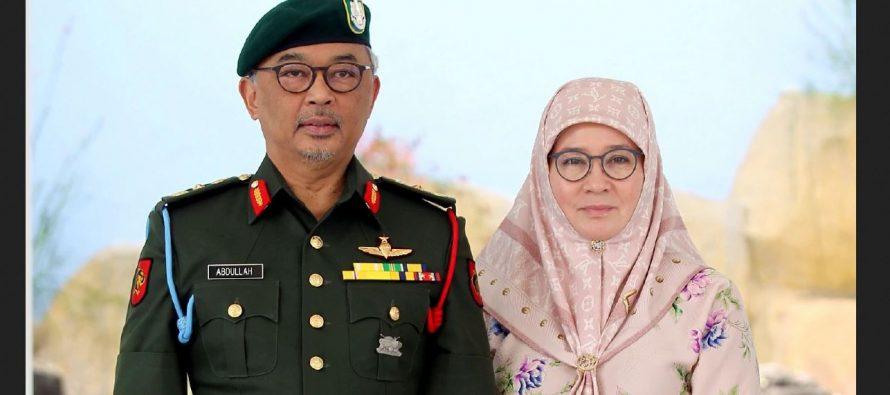 Installation of 16th Yang  di-Pertuan Agong, Al-Sultan Abdullah today