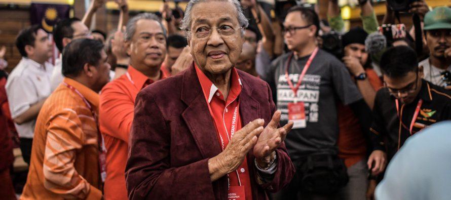 Join Bersatu: Dr Mahathir will explain to PH presidential council