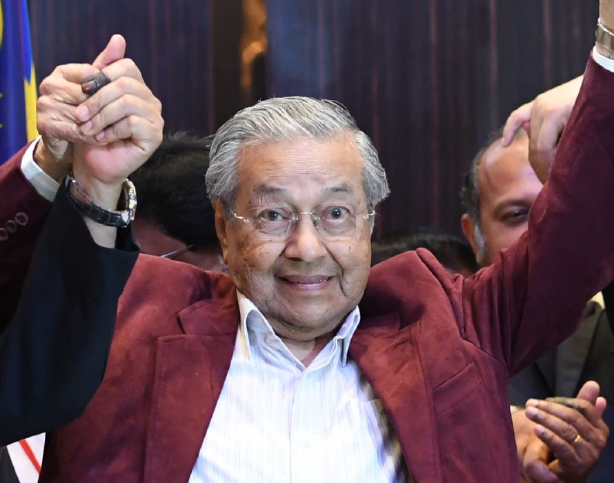 Dr M invites Malay parties including Umno to join Bersatu