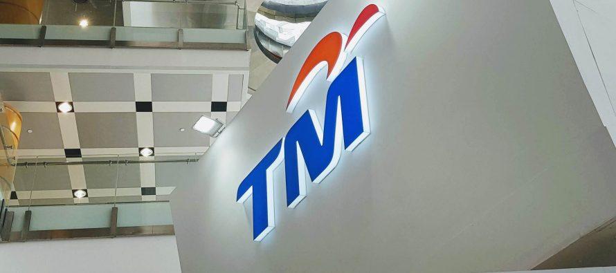 TM: Reduced Streamyx plan, wireless broadband to be introduced