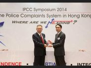 How similar will IPCMC be with Hong Kong's IPCC?