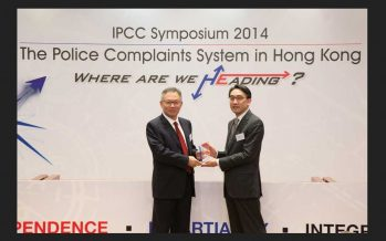 How similar will IPCMC be with Hong Kong's IPCC?