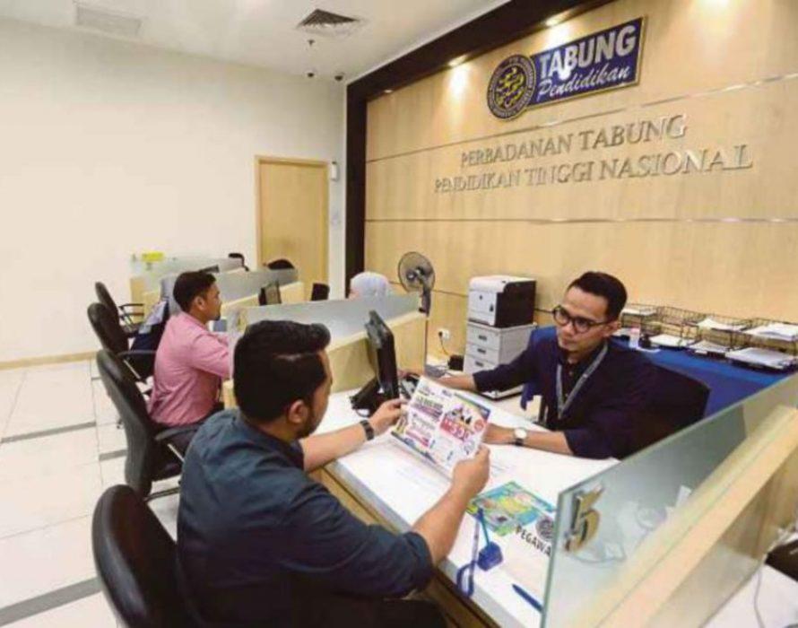 PTPTN repayments on target