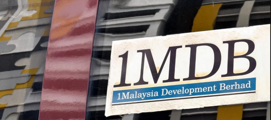 1MDB: Govt has paid RM9 bln in interest