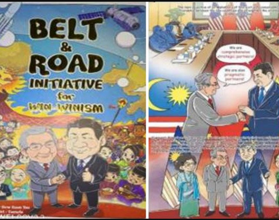 BRI comic book issue: Dr M not involved, says PMO