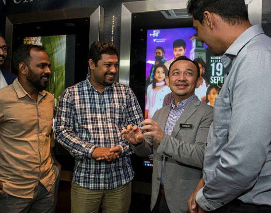 Maszlee at the premiere of Tamil drama 'Raatchasi'