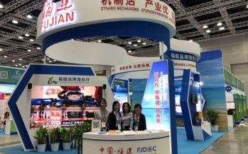 2019 Fujian Brands on the Maritime Silk Road Malaysia station successfully ended