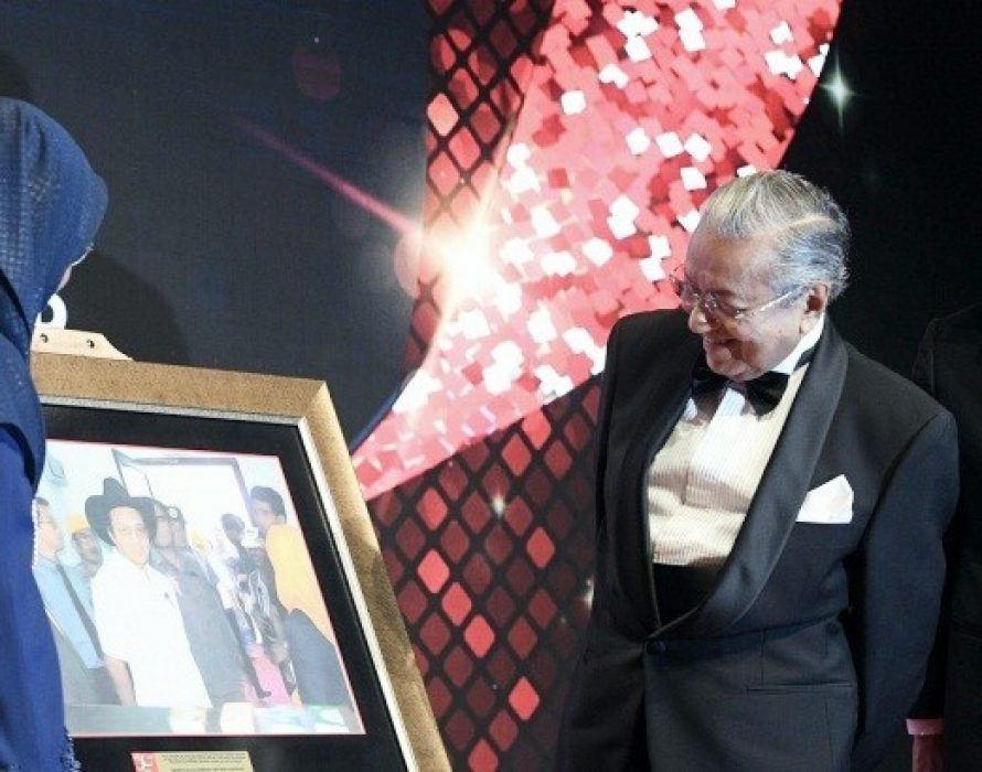 PM Mahathir unveils Agrobank's new vision, mission