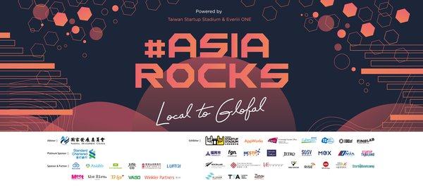 #AsiaRocks Exhibition Gathers Ecosystem Builders Across APAC in Taiwan to Boost the Region's Startup Ecosystem Scene
