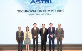 "ASTRI Inspires a ""Smart Future for All"" at the Technovation Summit 2019"