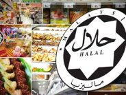 Halal status boosts marketability of local products