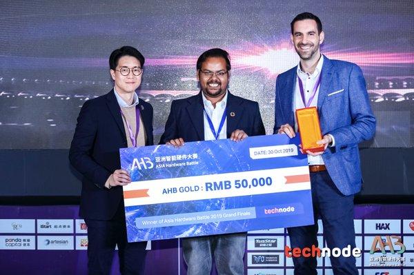 NemoCare's co-founder Manoj Sanker accepting the AHB Gold Award (Image Credit: TechNode)