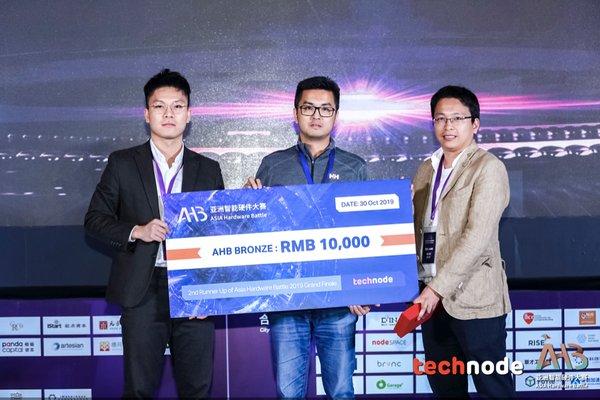 Aiello's CEO Shen Shuwei accepting the AHB Bronze Award (Image Credit: TechNode)