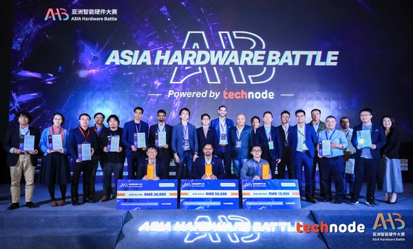 Asia Hardware Battle 2019 powered by TechNode