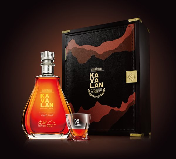 Kavalan's Water Source, Snow Mountain, is showcased on the 40th Anniversary set's leather box and bottle, expressing longevity and the height of quality, as well as paying tribute to Kavalan's homeland Yilan County, Taiwan, the place where Chairman Mr TT Lee was raised