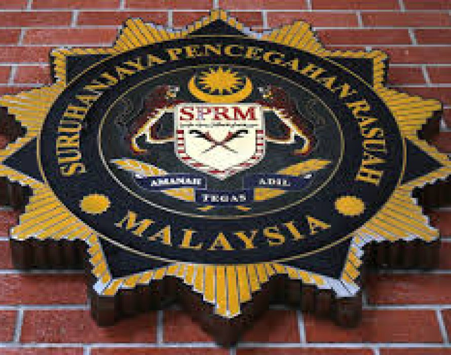 MACC receives 16 reports on Mindef land swap deals