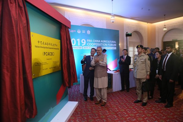 President Alvi and Ambassador Yao jointly unveil the newly established Pak-China Agricultural Cooperation Exchange Center.