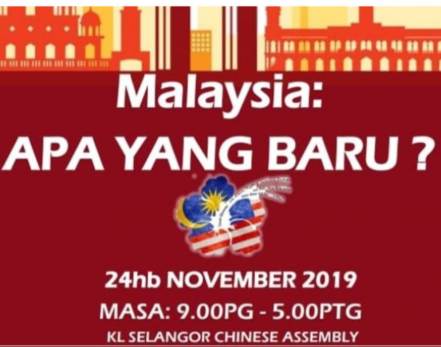 PSM Annual Forum: Did anything change in Malaysia Baru?