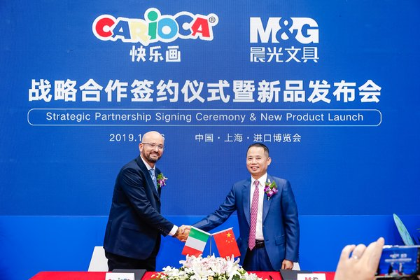 CARIOCA SpA officially announces a strategic partnership with Shanghai M&G Stationery Inc.