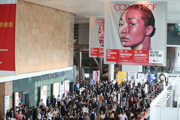 Cosmoprof Asia at the Hong Kong Convention and Exhibition Centre (HKCEC) will run from 13 - 15 November.