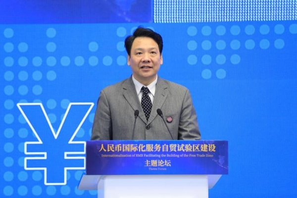 Chen Yulu, deputy governor of the People's Bank of China, gives a speech at the forum