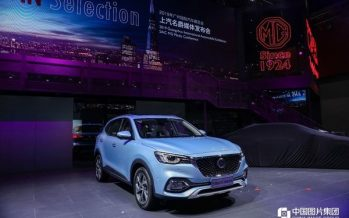 Xinhua Silk Road: MG autos glitter at 2019 Guangzhou International Automobile Exhibition