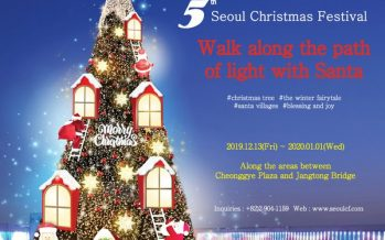 '2019 Seoul Christmas Festival,' to open on December 13th at Cheonggye Plaza