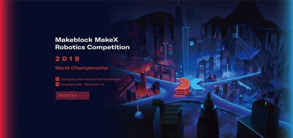 Official poster MakeX Robotics Competition