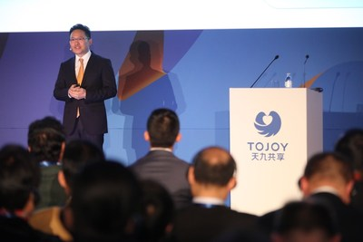 Ge Jun, ToJoy Global CEO, delivers a speech