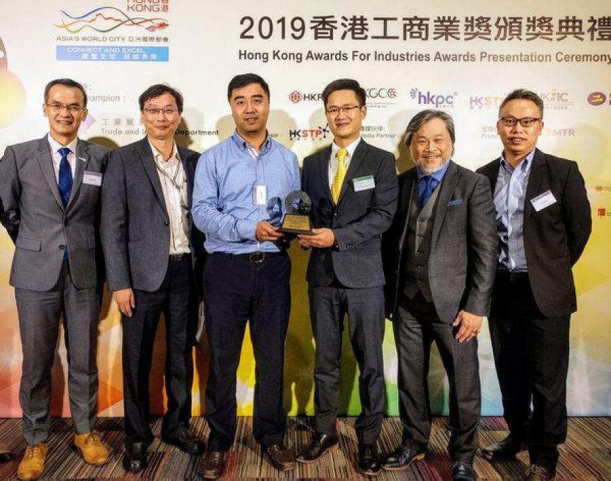 ASTRI wins two Awards at Prestigious Hong Kong Awards for Industries 2019