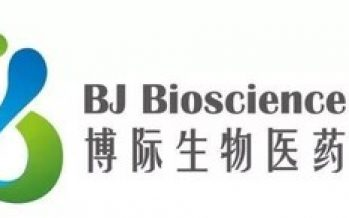 BJ Bioscience Announces First Patient Dosed in FIH Trial of BJ-001 in Patients with Locally Advanced/Metastatic Solid Tumors