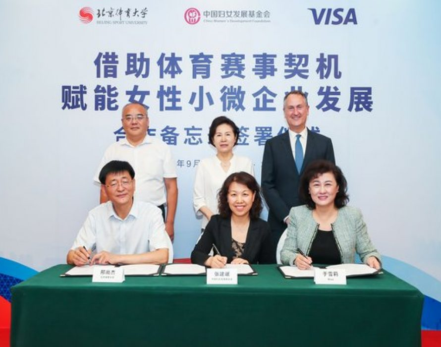 "Championing Women-led Small Businesses: Visa Announces ""Olympics and Women"" Program"