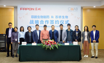 Signing Ceremony of Strategic Colaboration Between Fapon Biopharma and CMAB